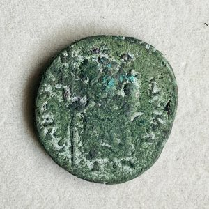 CONSTANTINE II (641 – 668 A.D.) - Ancient Replicas - ancientreplicas.co.uk