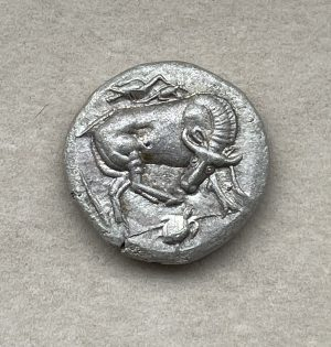 DIKAIA (475 – 450 B.C.) - Ancient Replicas - ancientreplicas.co.uk