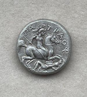 PATRAOS KING OF PAEONIA (340 – 315 B.C.) - Ancient Replicas - ancientreplicas.co.uk