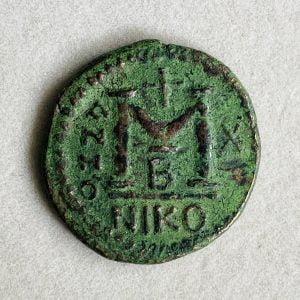 JUSTIN II AND SOPHIA (565 - 578 A.D.) - Ancient Replicas - ancientreplicas.co.uk