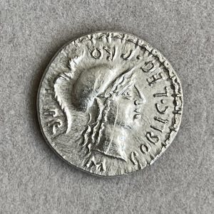 GNAEVS POMPEIVS MAGNVS, THE GREAT (106 – 48 B.C.) - Ancient Replicas - ancientreplicas.co.uk