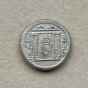BAR KOKHABA REVOLT (132 – 135 A.D.) - Ancient Replicas - ancientreplicas.co.uk
