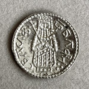 TEODOR SVETOSLAV 2.1g (1300 - 1322) Grosh 1 - Ancient Replicas - ancientreplicas.co.uk