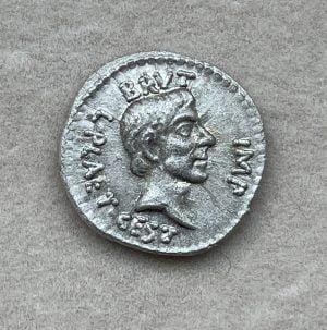 BRVTVS, MARCVS JVNIVS (Q. SERVILIVS CAEPIO BRVTVS) (85 – 42 B.C.) - Ancient Replicas - ancientreplicas.co.uk