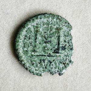 MAVRICE TIBERIVS (582 – 602 A.D.) - Ancient Replicas - ancientreplicas.co.uk