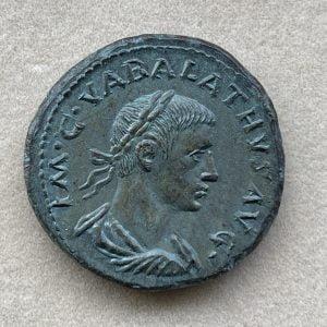 VABALATHVS, ATHENODORVS (271 – 272 A.D.) - Ancient Replicas - ancientreplicas.co.uk