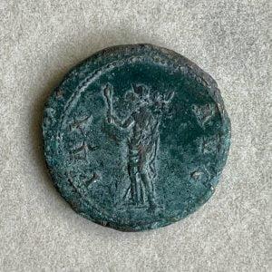 CARVS, MARCVS AVRELIVS CARINVS (283 – 285 A.D.) - Ancient Replicas - ancientreplicas.co.uk