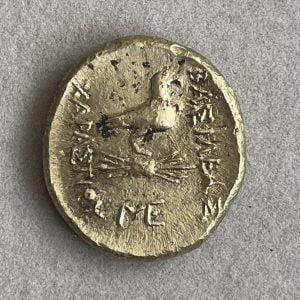 CHARASPES (210 – 200 B.C.) ΒΑΣΙΛΕΩΣ, ΧΑΡΑΣΠΟΥ KING OF SCYTHHIA - Ancient Replicas - ancientreplicas.co.uk