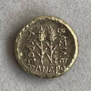 AKROSA (200 – 180 AB.C.) ΒΑΣΙΛΕΩΣ ΑΚΡΟΣΑ - Ancient Replicas - ancientreplicas.co.uk